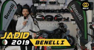 Benelli Algérie [Vidéo] : Toute sa gamme motocycle et scooter en 2019