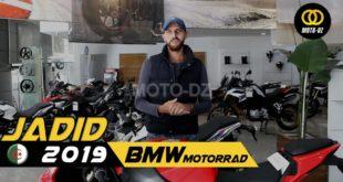 BMW Motorrad Algérie [Vidéo] : Sa gamme 2019 et toutes ses promotions !