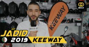 Keeway Algérie [Vidéo] : Toute sa gamme motocycle et scooter en 2019