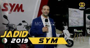 """SYM Algérie [Vidéo] : Retour sur la gamme scooter 2019 """"Made in Bledi"""""""
