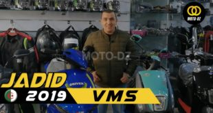 VMS Algérie [Vidéo] : Présentation de toute la gamme motocycle pour 2019