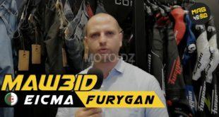 Rendez-vous avec ACED Mohamed Akli de FURYGAN Algérie