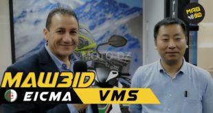 Rendez-vous avec SAIGH Abdelkarim de VMS Industrie