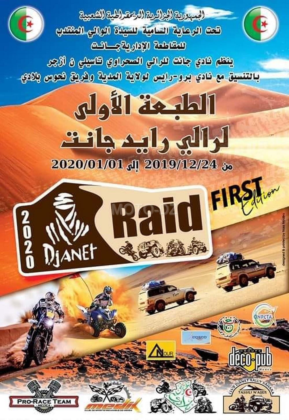 1ère édition du Rallye Raid Djanet du 24 décembre 2019 au 1er janvier 2020