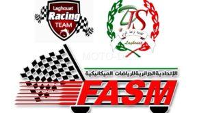 FASM 2020 : Grand Prix de Laghouat 30 janvier au 1er février 2020