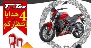 Benelli Algérie offre un casque LS2 Valiant pour l'achat d'une Benelli TNT 25