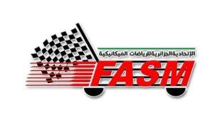 Farid Sendjakedine, DTN de la FASM : «Navrés de reporter les rallyes Africa race & Tuareg rallye»