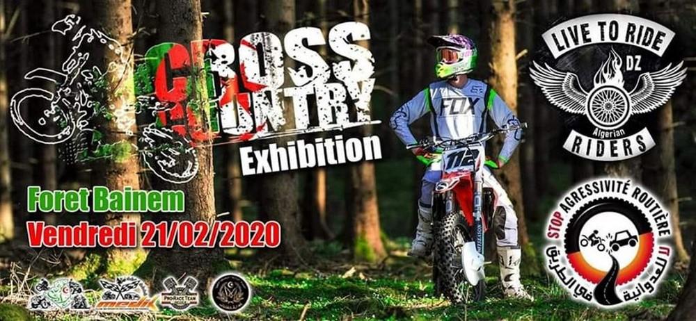 Cross Country Exhibition à la Fôret de Bainem le 21 février 2020