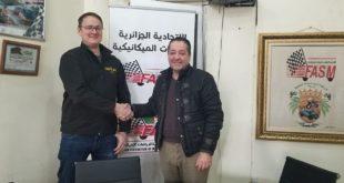 """FASM 2020 : Signature d'un partenariat avec l'allemand """"Tuareg Rallye"""""""