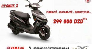 Yamaha Algérie : Cygnus Z 125, Tarif 2020, disponibilité et détails