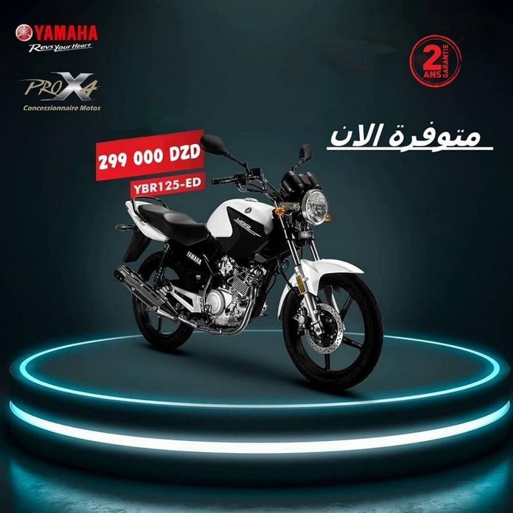 Yamaha Algérie : YBR 125-ED au tarif de 299.000 dinars