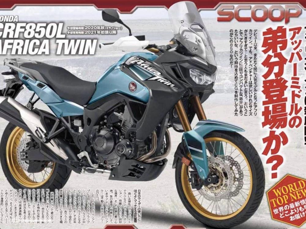 Une Honda Africa Twin 850 en préparation ?