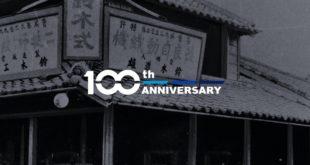 Suzuki fête ses 100 ans