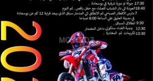 Course Super Motard : 06 et 07 mars 2020 à Bou Saâda