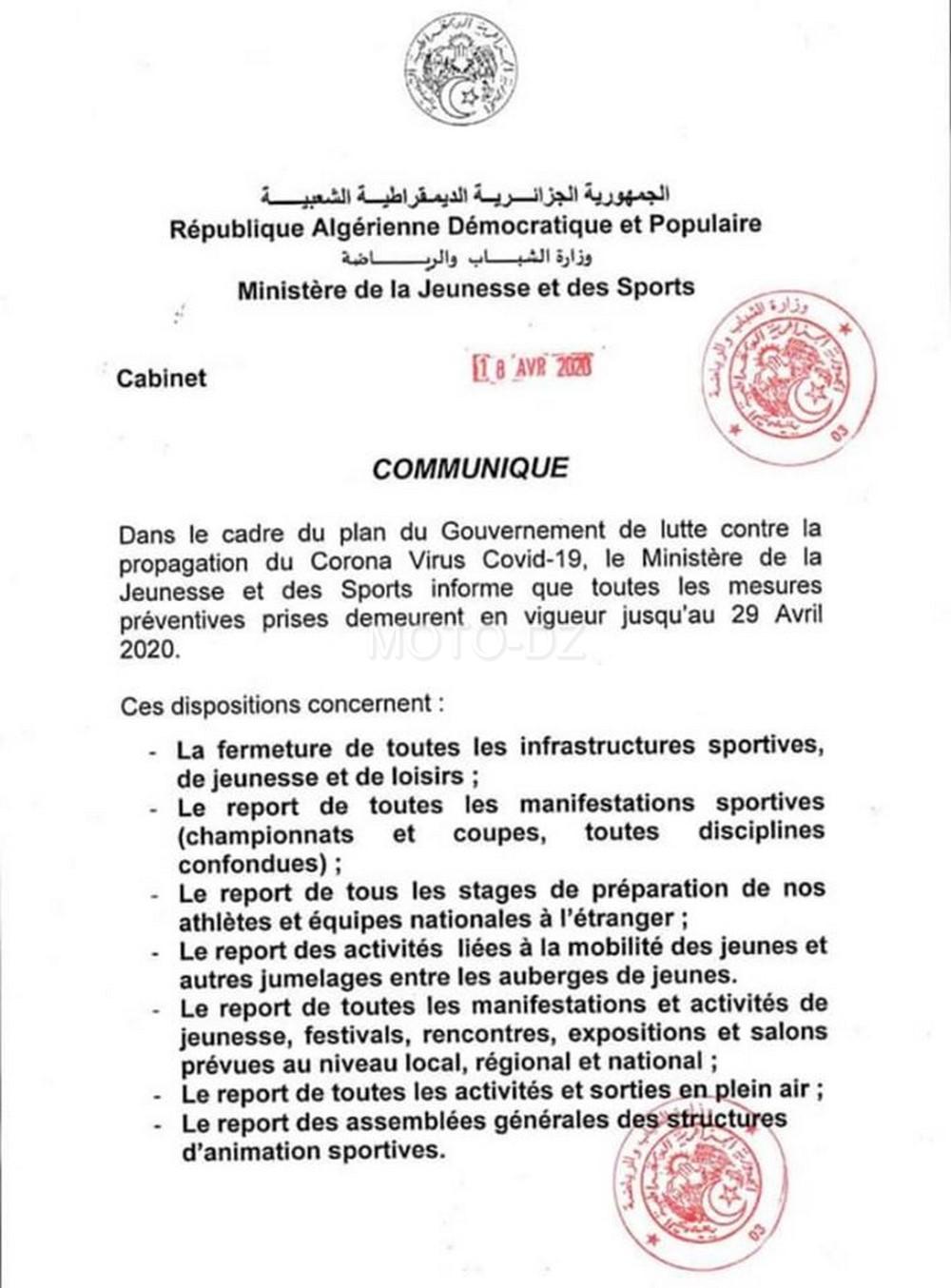 FASM : Communiqué du Ministère de la Jeunesse et des Sports - Conséquences du Covid-19