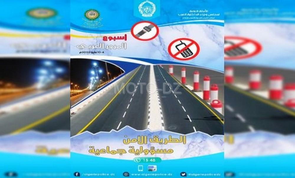 DGSN : célébration de la semaine arabe de la circulation routière