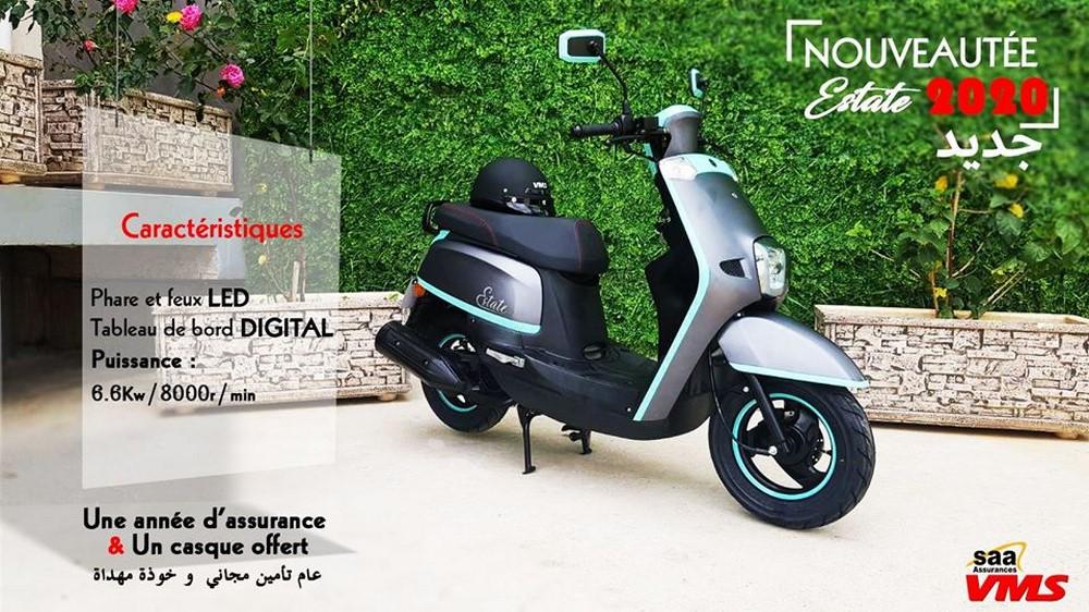 VMS Industrie : Nouveau Scooter Compact VMS ESTATE 125