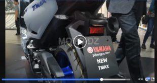 Yamaha Algérie : TMAX 560 Tech Max en cours d'homologation !