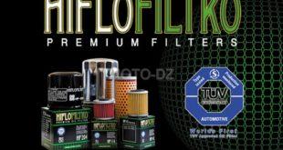 HifloFiltro Algérie 2020 : Découvrez la gamme, sa disponibilité et ses tarifs