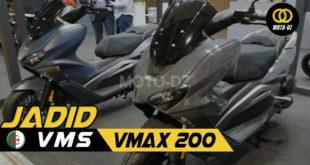 VMS VMAX 200 [Vidéo] : Walkaround au Salon de la Moto Milan EICMA 2019