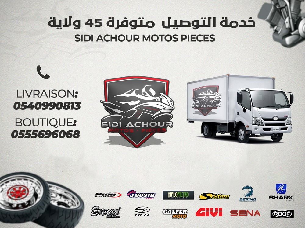 Sidi Achour Motos Pièces lance un service de livraison sur les 45 Wilayas !