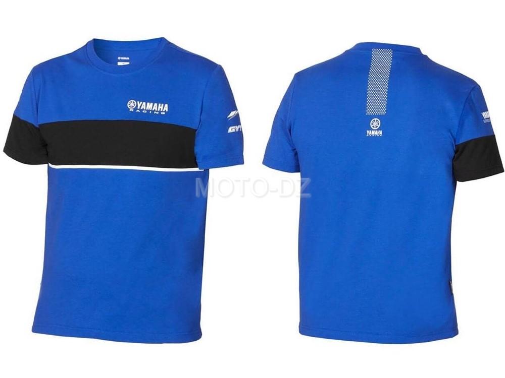 """Idée Shopping : le T-shirt à manches courtes """"Yamaha Collection Paddock Blue"""""""