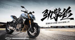 La Chine, nouveau Japon de la moto ?
